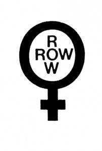 Early logo 1985